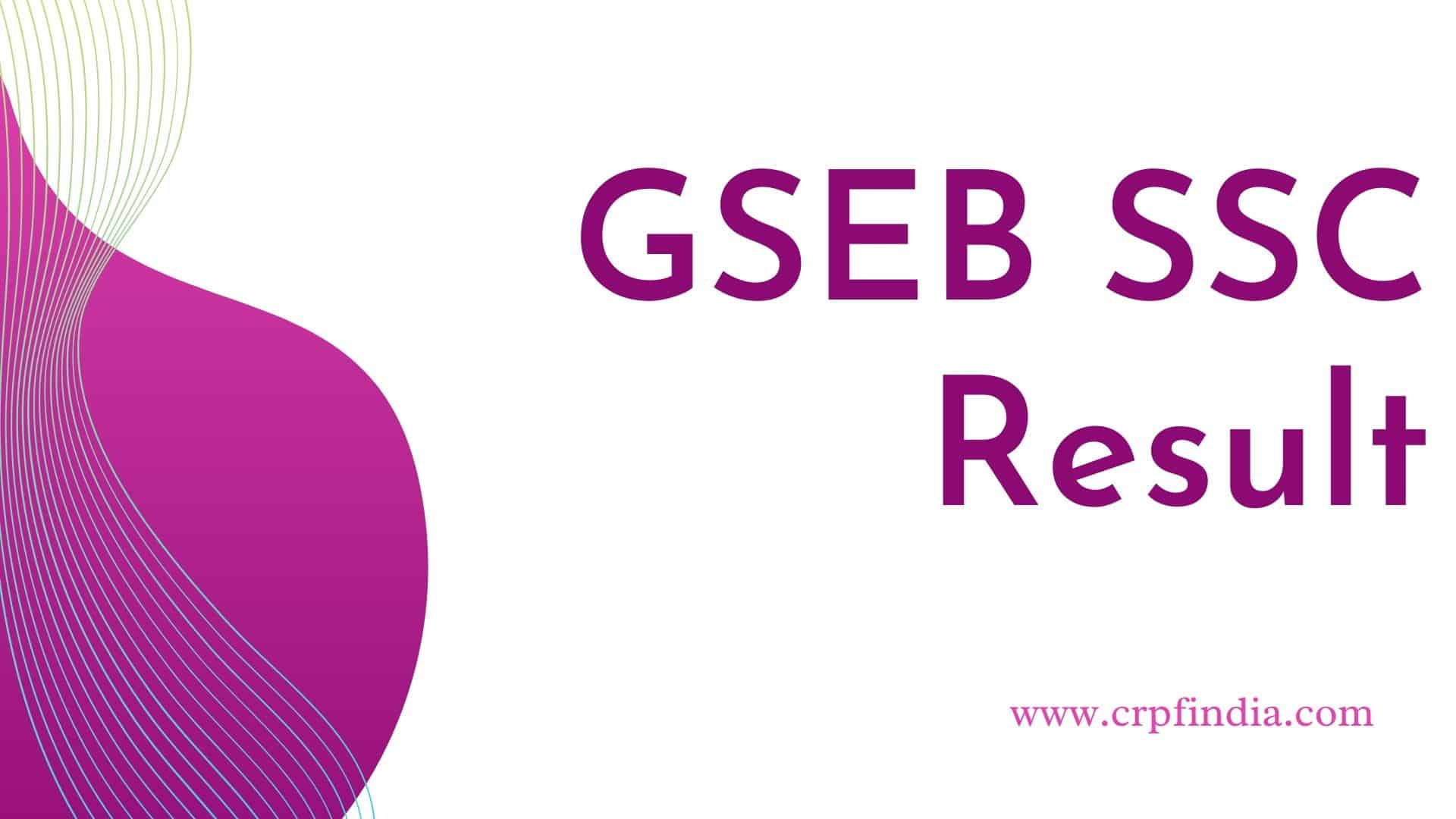Photo of GSEB SSC Result 2020 Date Gujarat Board 10th Class Board Exam Result