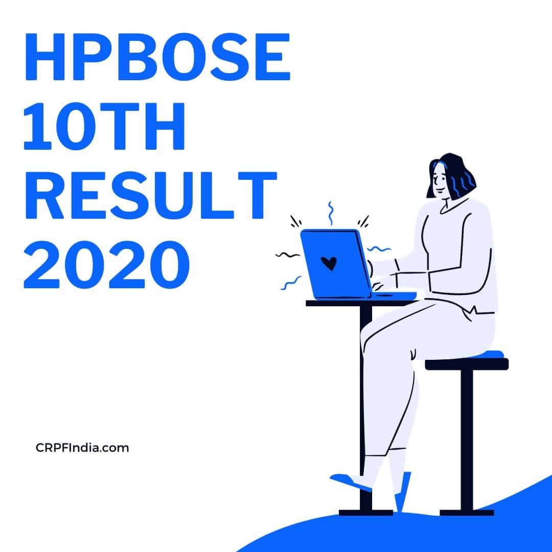 Photo of HPBOSE 10th Result 2020 Date HP Board 10 Class Result kab aayega