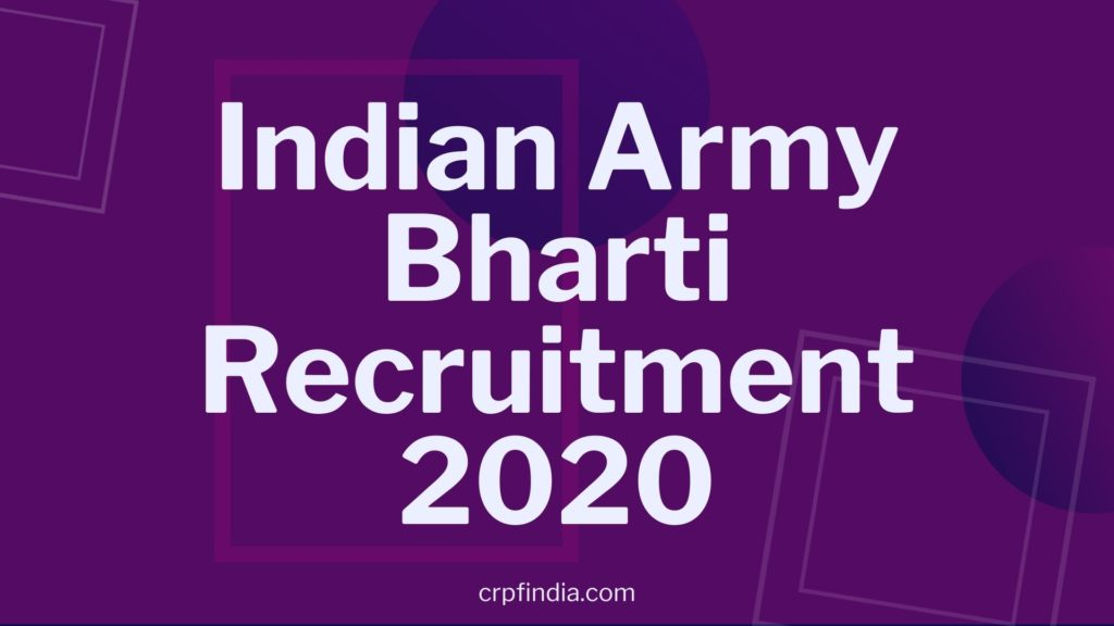 Indian Army Bharti Recruitment 2020