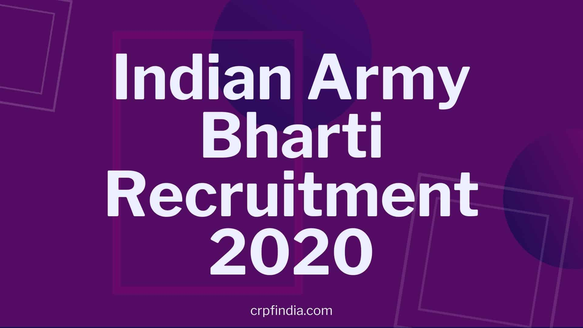 Photo of Indian Army Bharti/Recruitment 2020