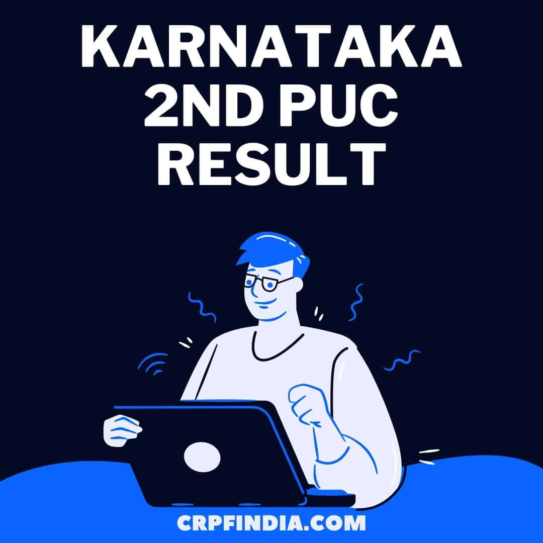 Photo of Karnataka 2nd PUC Result 2020 Date KAR 2nd PUC Results Download