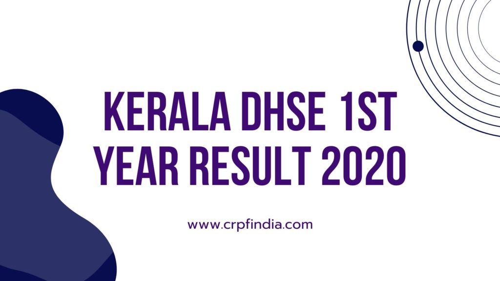 Kerala DHSE 1st Year Result 2020