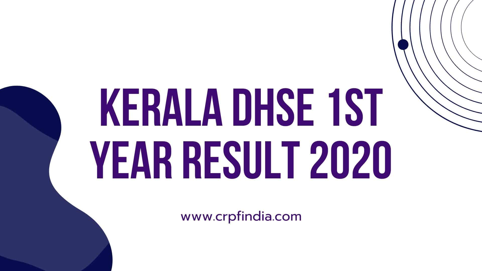 Photo of Kerala DHSE 1st Year Result 2020 Date: Check Kerala Plus One First Year Scorecard