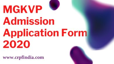 Photo of MGKVP Admission Application Form 2020 Eligibility Procedure Exam Date Syllabus Pattern