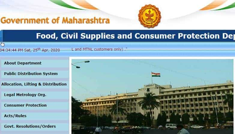 Maharashtra_Ration_Card_Online_Application