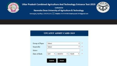 Photo of UPCATET Admit Card 2020 Date Hall Ticket