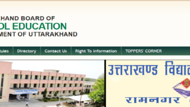 Photo of UK Board 10th Result 2020 Uttarakhand UBSE 10th Class Result Roll No. Name Wise