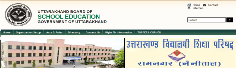 ubse-official-portal-1024x299-1
