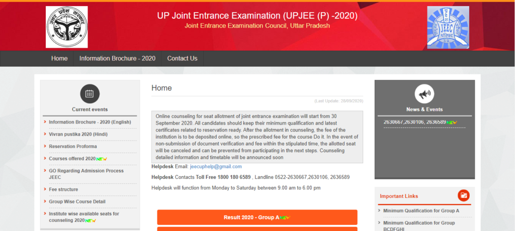 JEECUP-Counselling-Schedule-2020