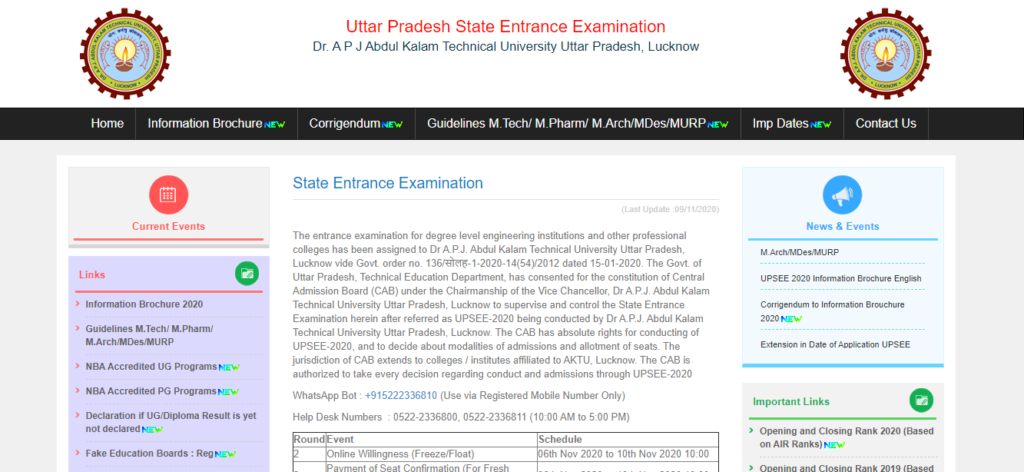 UPSEE-3rd-Seat-Allotment-Result-2020