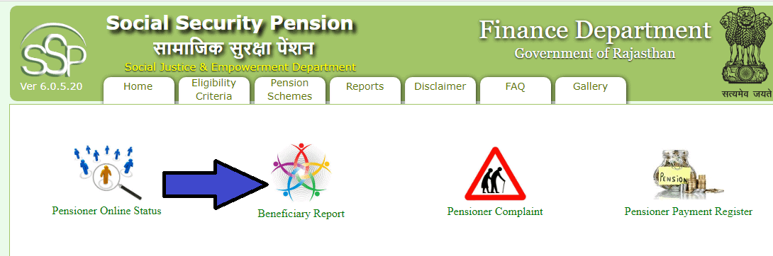 rajasthan-benificiary-report-check